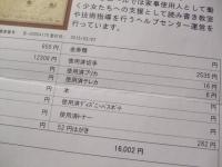 DSCF6449.jpg