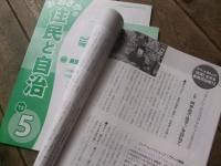 DSCF6563.jpg
