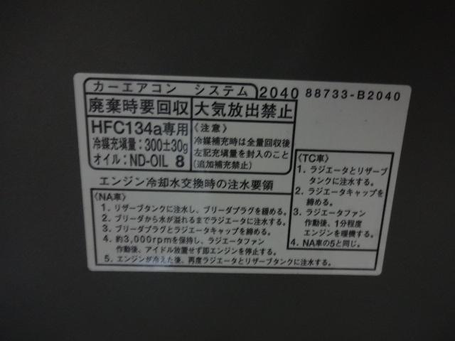 DSC08539_20150703105105b30.jpg