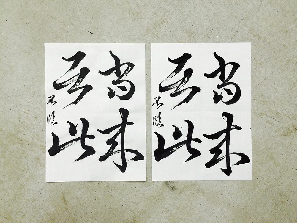 20150609_rin_jushichijo_1.jpg