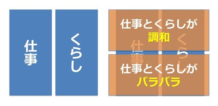 YOKO-TATE.jpg