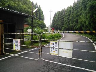 都井岬通行止め