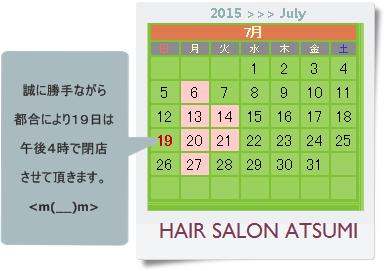 SnapCrab_NoName_2015-6-23_15-0-40_No-00.png