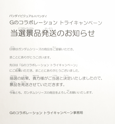 P5307799.jpg
