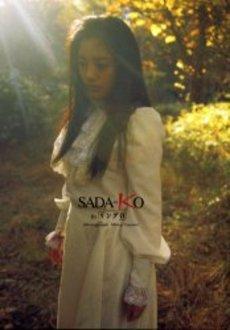 SADA‐KO in「リング0」