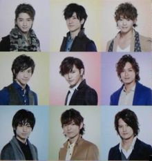 Ride With Me(通常盤) Hey!Say!JUMP