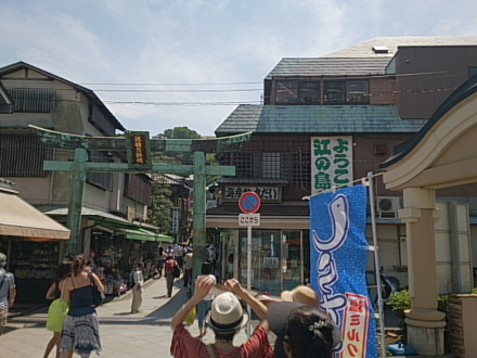 江ノ島1505140019