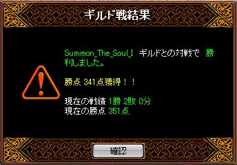 RedStone 01gv summon