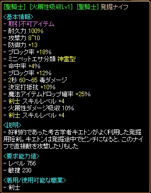 RedStone 01 tate