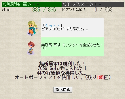 2015y05m30d_164036461.jpg