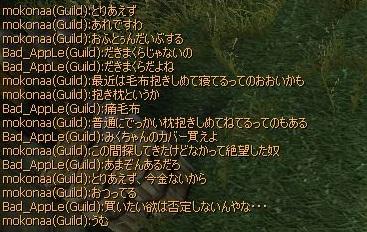 SRO[2015-05-21 02-13-50]_73