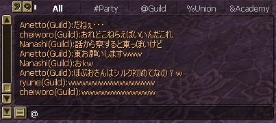 SRO[2015-06-21 00-50-16]_80
