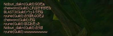 SRO[2015-06-21 02-00-38]_34