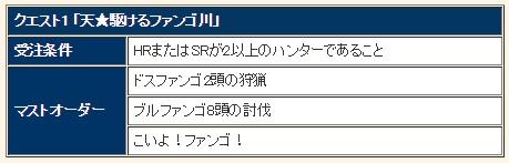 kuesuto1.jpg