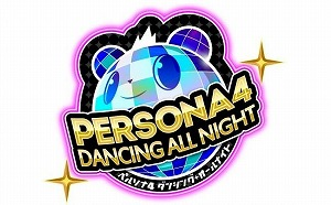 ペルソナ4 ダンシング・オールナイト_20150602