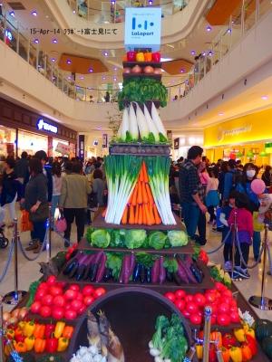 ララポート富士見の野菜タワー