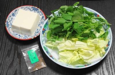 芹、白菜、豆腐、粉山椒