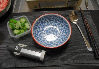 取り鉢、冷凍オクラ、ラリンクス…