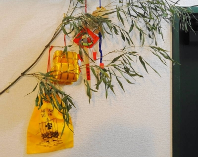 玄関に飾った福笹 (1)