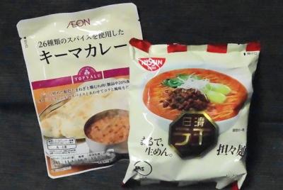 キーマカレー+担々麺