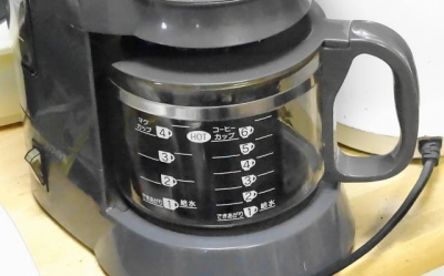 普通にレギュラーコーヒー