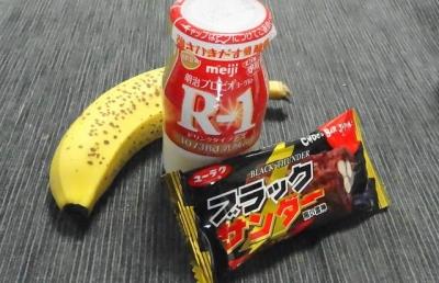 バナナ、R-1、ブラックサンダー