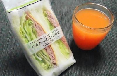 セブンイレブンの新型サンドイッチ