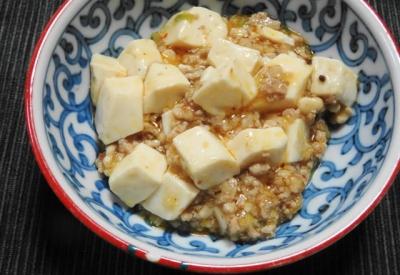 麻婆豆腐 取り鉢