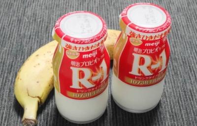 ダブルR-1ヨーグルト バナナ