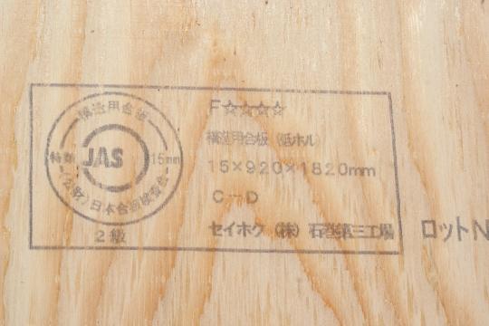 DSC06355s.jpg