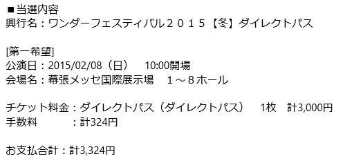 20150116000.jpg