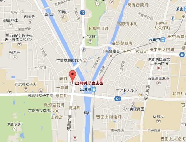 20150504kamogawa.jpg