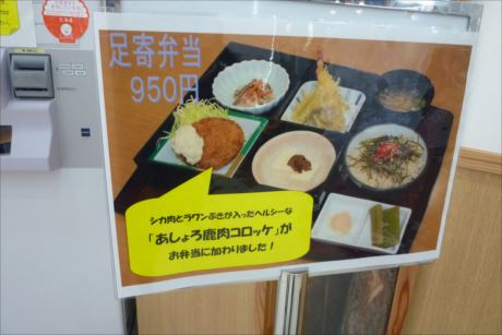 道の駅あしょろ銀河ホール21 (3)_R