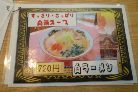 道の駅京極名水プラザ (7)_R