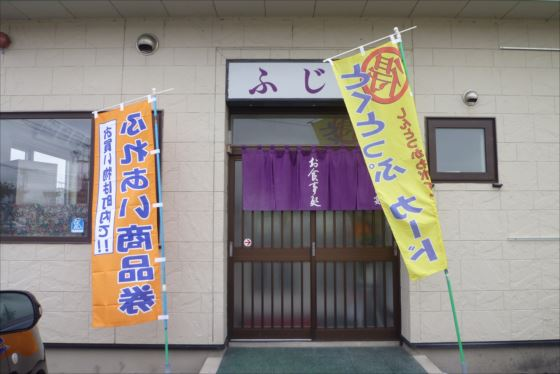 01新十津川 ふじ宴(9)_R