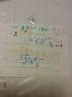 20150630201446418.jpg