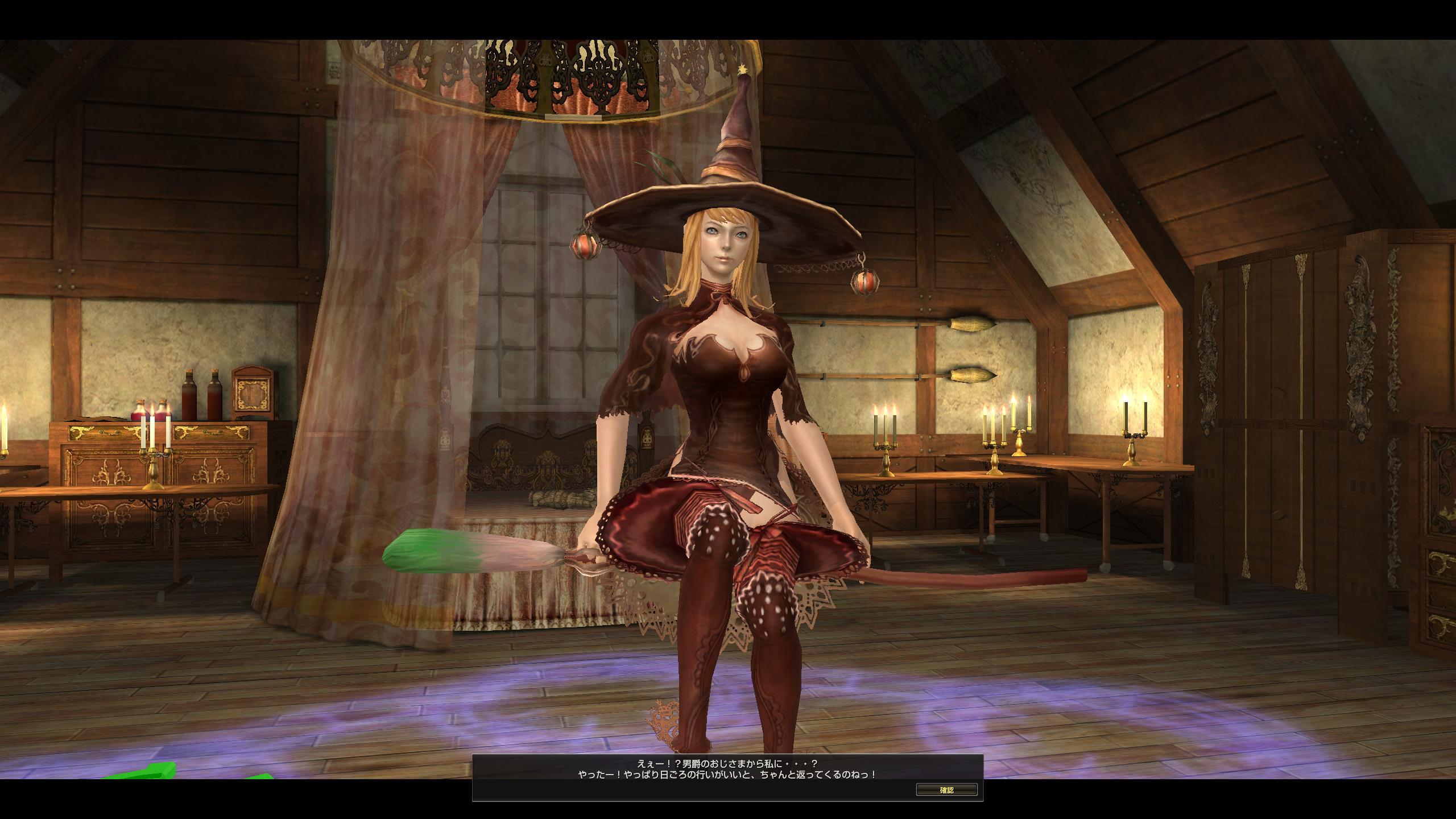 バハマルの魔女