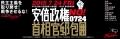 0724_web.jpg