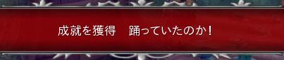 メルッド冒険譚1