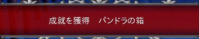 モートン冒険譚4