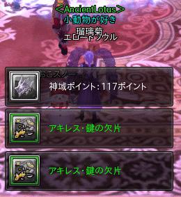 あきれす*2