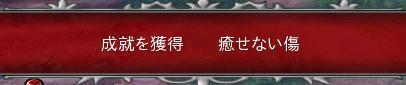 メルッド冒険譚3