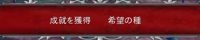 メルッド冒険譚5