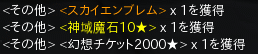 チケ2000