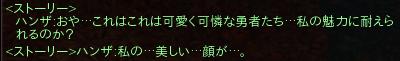 可憐・・・?