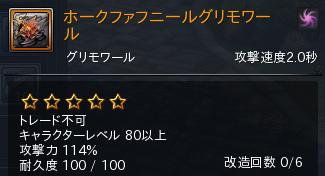 80武器1