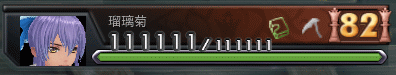 111111