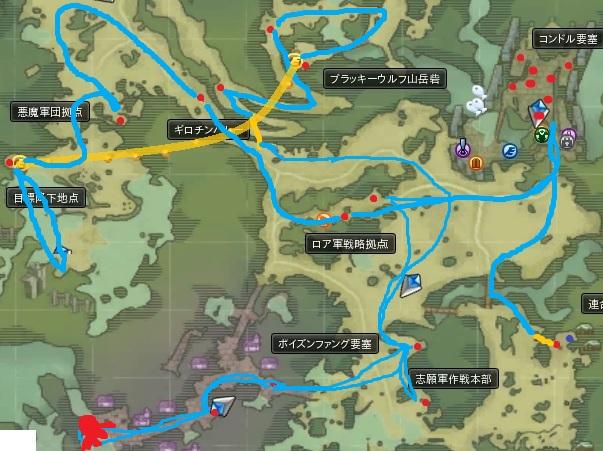 コンドル高原MAP