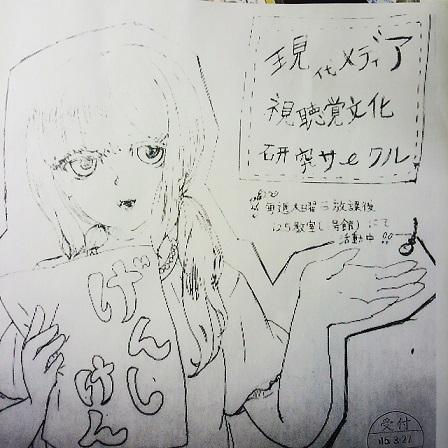 2015/4/6 チラシ2