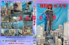 MEGA-GTS-pack.jpg